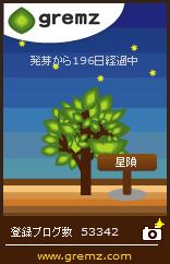 1295634319_06885.jpg