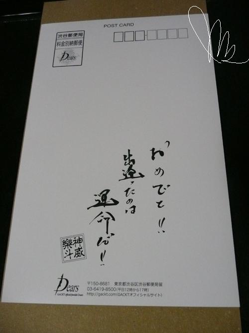 P1040548.jpg
