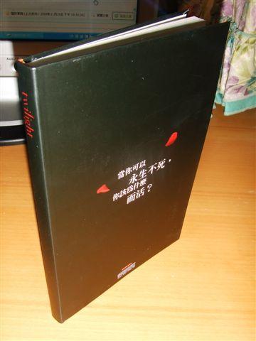 DSCF8788.jpg