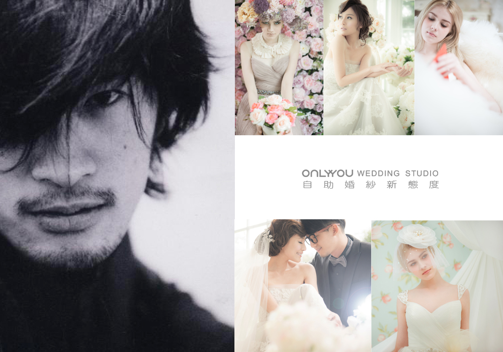 ONLY YOU Wedding Studio 自助婚紗新態度