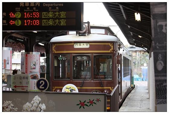 29嵐山本線.JPG