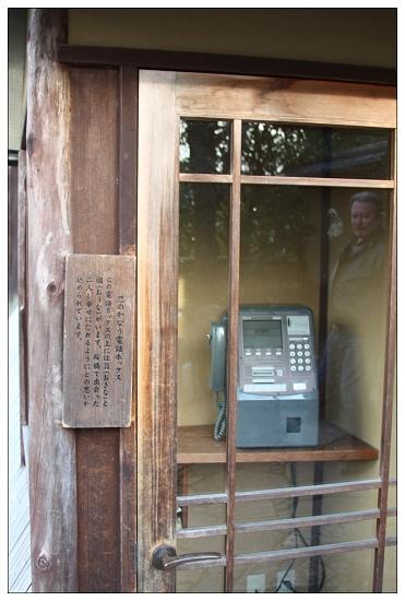 22戀愛電話亭.JPG