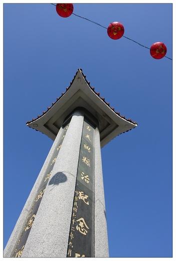 37古天興縣署紀念碑.JPG