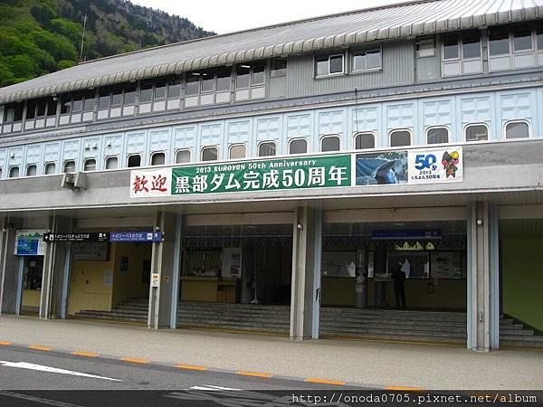 2013黒部ダム