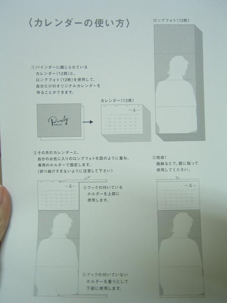 DSCF0414.JPG
