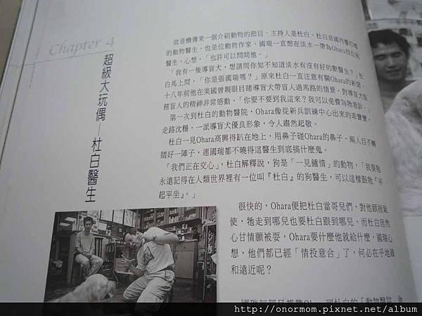 ohara-36.jpg