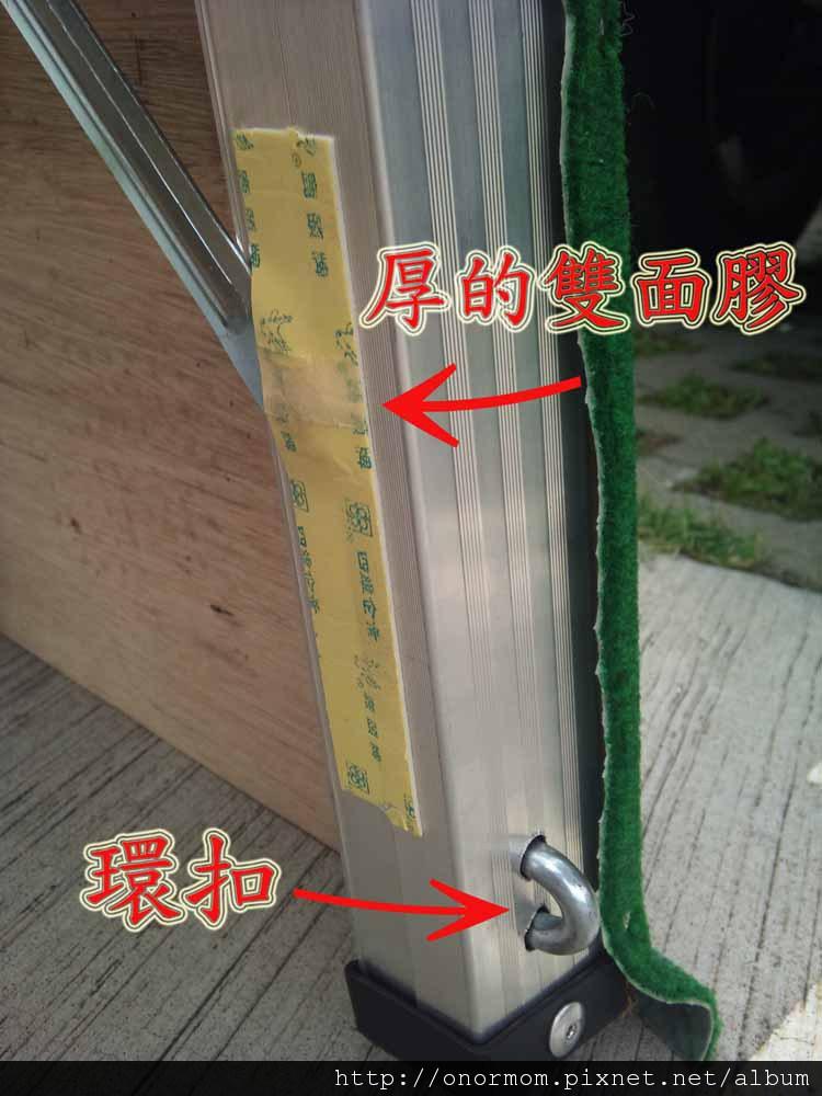 梯子6.jpg