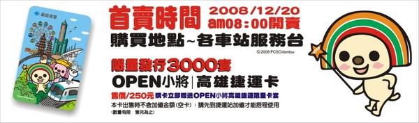 2008121010422.jpg