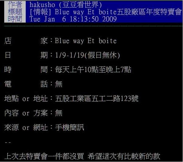 blue way.JPG