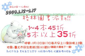 494e6ff5d9abc.jpg
