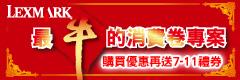banner-index240x80-980118.jpg