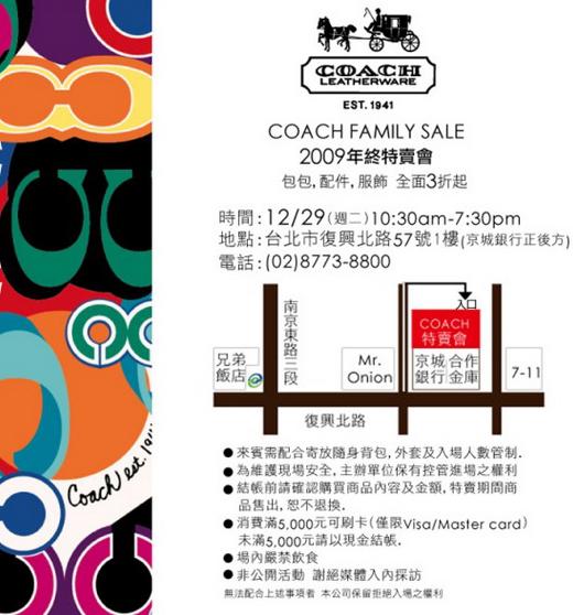 Coach Family Sale.jpg