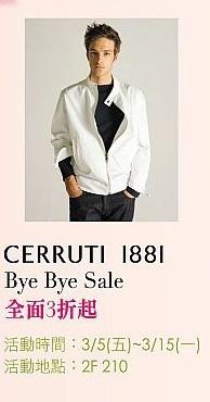 cerruti 1881 bye bye sale.jpg