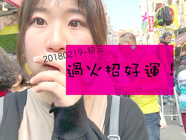 螢幕快照 2018-02-21 22.25.28.png