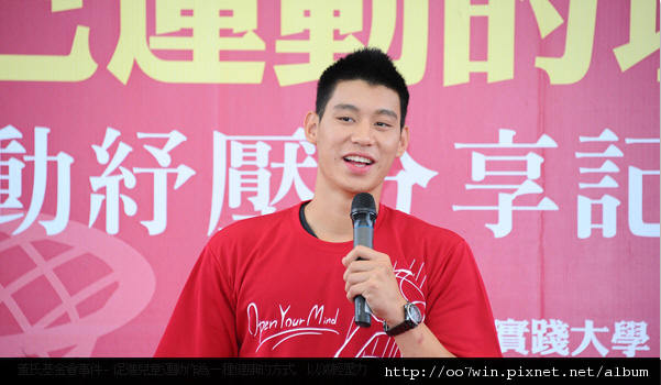 John Tung Foundation Event-promoting exercise for children as a healthy way to reduce stress