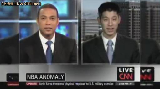 林書豪-Live CNN1