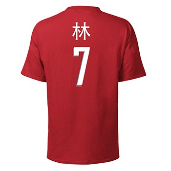 Jeremy Lin Mandarin Name & Number T-Shirt