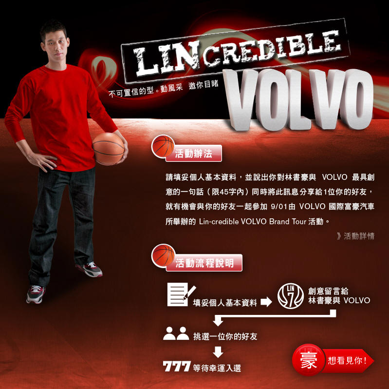 Lin-credible VOLVO Brand Tour 1