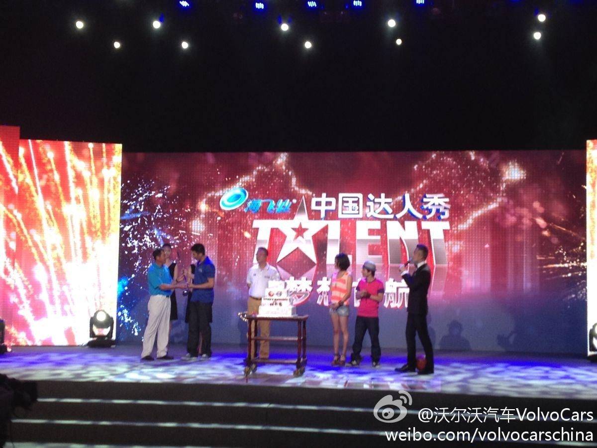 中國達人秀給林書豪提前過生日