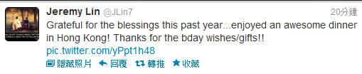2012.08.23林書豪生日快樂