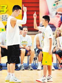 林書豪籃球訓練營上午開訓 林書豪和小球員用書呆子打氣法互相加油
