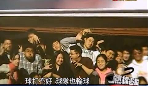 2012.08.05 非凡 林書豪