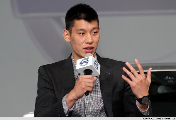 VOLVO全球品牌大使的林書豪,參加國際富豪汽車舉辦的「Lin-Credible VOLVO Brand Tour」品牌活動,與VOLVO的車主們近距離的互動。
