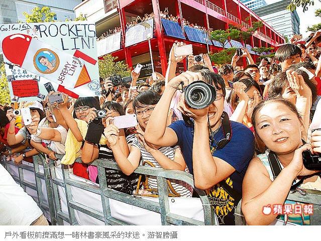 世貿二館VOLVO戶外看板前擠滿想一睹林書豪風采的球迷