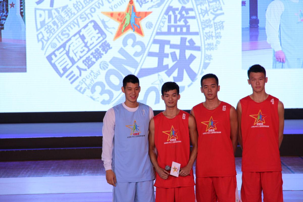 林書豪 肯德基3人籃球 5