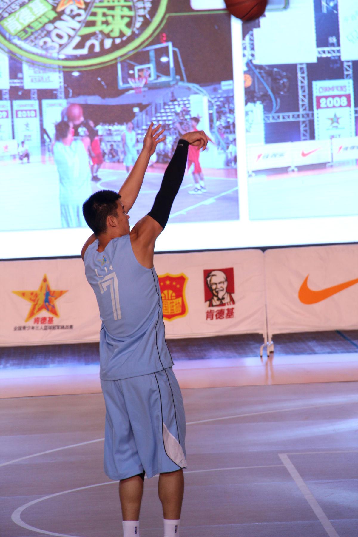 林書豪 肯德基3人籃球 23