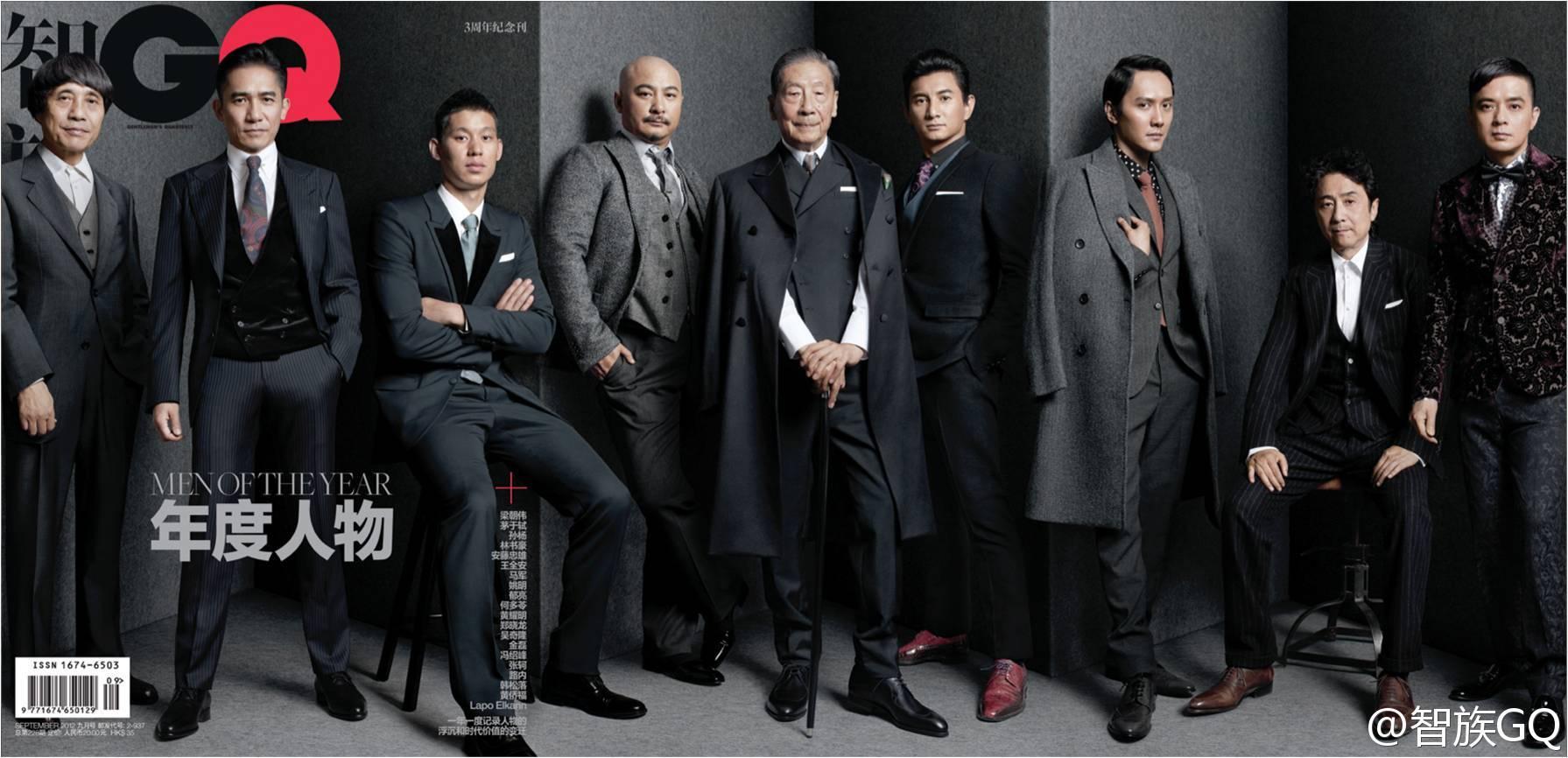 《智族GQ》2012年9月號 1
