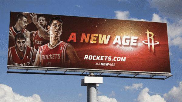 火箭隊新世代廣告牌