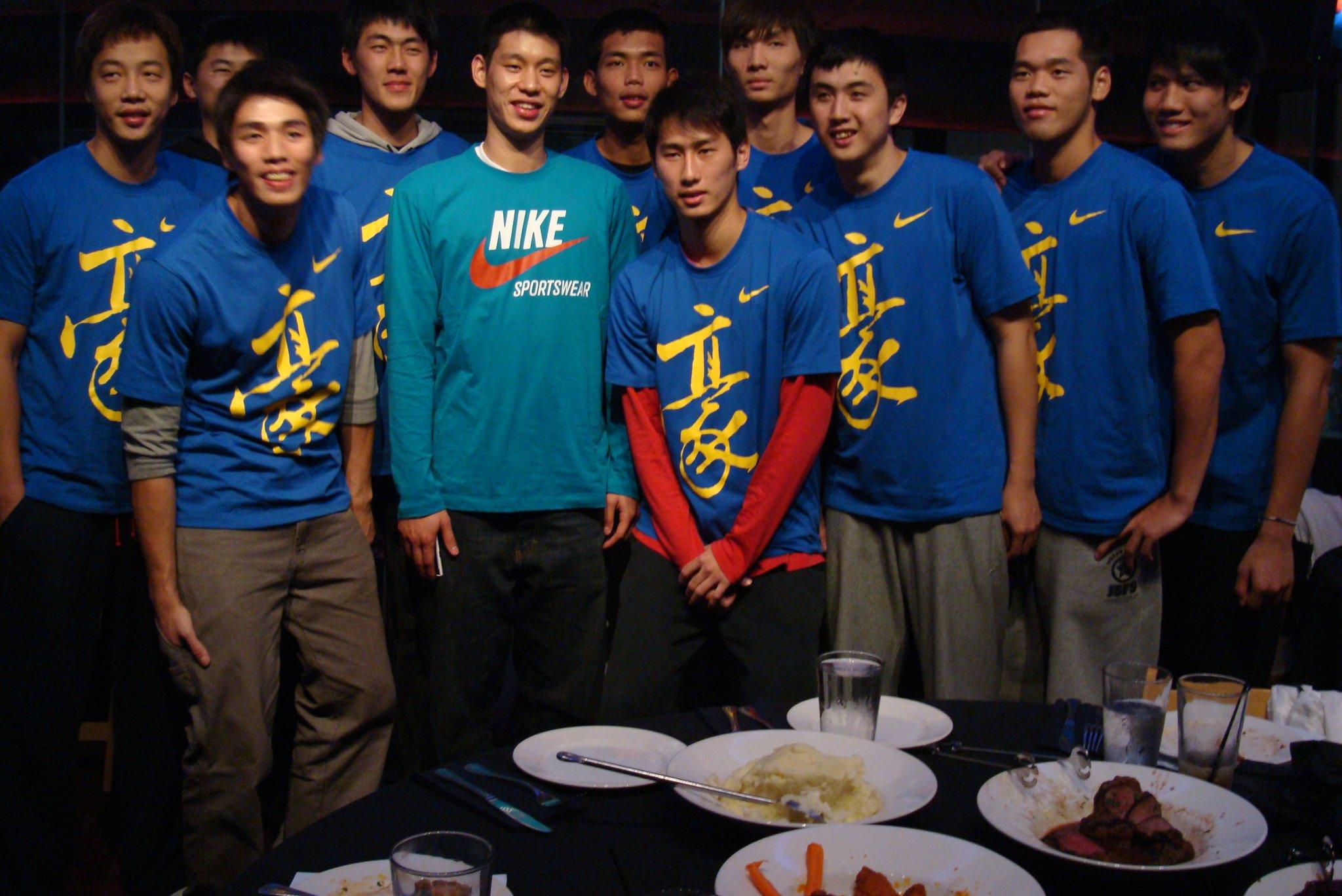 2010 nike 林書豪 豪球衣
