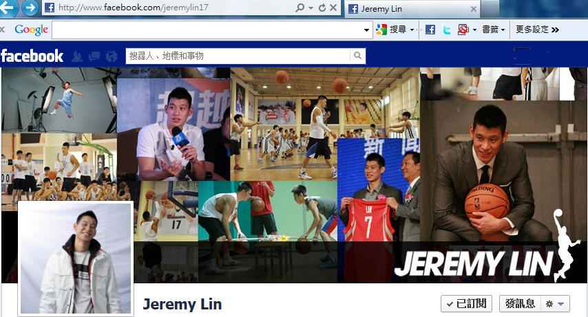 2012.09.30林書豪更新facebook banner