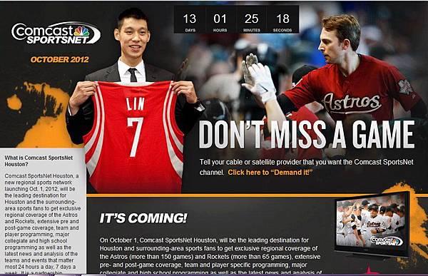 轉播火箭比賽的Comcast SportsNet有線電視 林書豪 宣傳