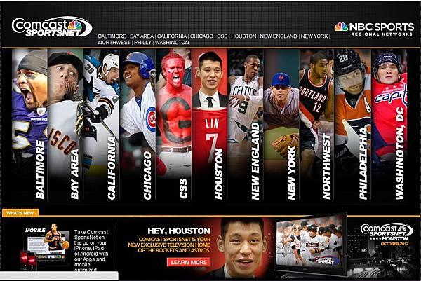 轉播火箭比賽的Comcast SportsNet有線電視 林書豪