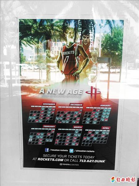 火箭宣傳包裝一定要有「豪」 圖為豐田中心球場外售票處的票務海報 特派記者卓佳萍攝