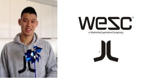 林書豪Jeremy Lin圖片中穿的是瑞典潮牌WeSC的帽T