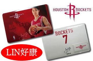 2012 林書豪-限量簽名球卡隨身碟 16 GB 55