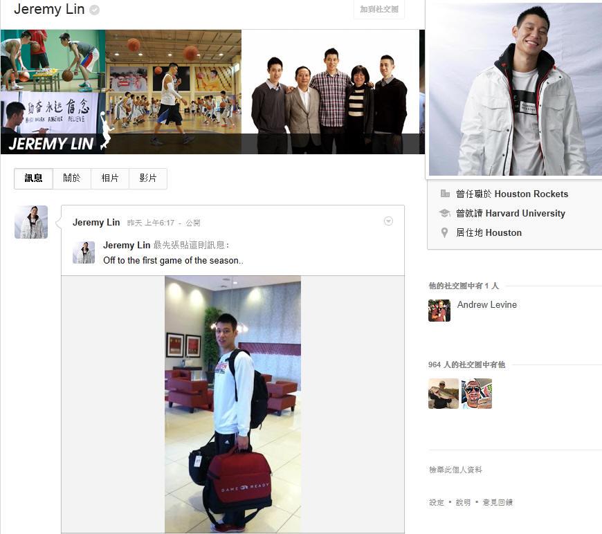 Jeremy Lin Google+