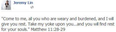 20121122 vs公牛 林書豪賽後臉書求助神