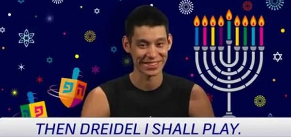 林書豪唱Dreidel 迎聖誕 2
