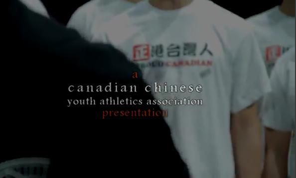 CCYAA 林書豪 亞洲文化日 9