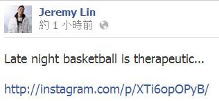 深夜籃球是一種治療法