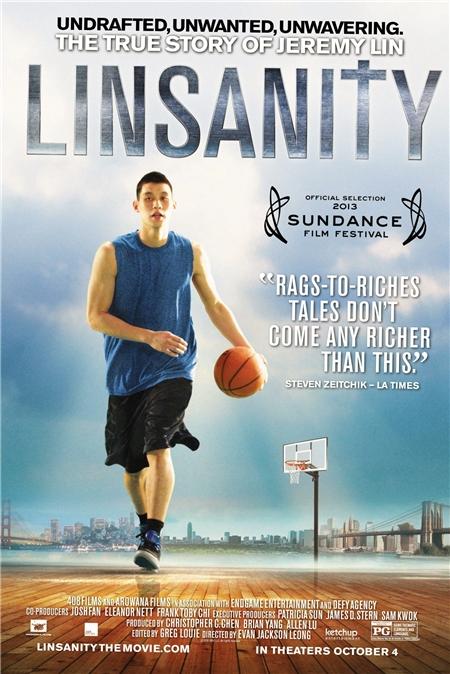 Linsanity 海報
