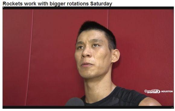 201310林書豪熱身賽訓練