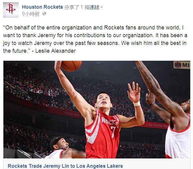 20140714火箭老闆感謝林書豪對球隊的貢獻.jpg