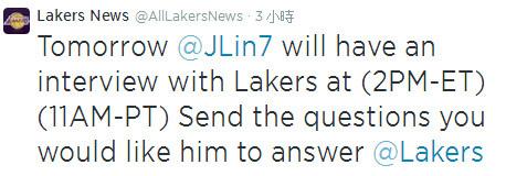 Lakers News通知:林書豪加盟記者發佈會