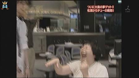 [012]20080626 ひみつのアラシちゃん(小惡魔企劃+ 松潤的一日約會)_20142610555.JPG