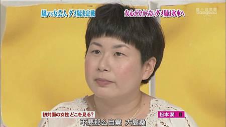 [056]20090702 ひみつの嵐ちゃん(人氣嵐差勁嵐& 五人連續劇場)_201426101325.JPG